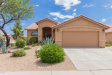 Photo of 11651 W Flycatcher Court, Surprise, AZ 85378 (MLS # 6099196)
