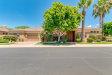 Photo of 8526 E Krail Street, Scottsdale, AZ 85250 (MLS # 6099198)