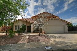 Photo of 5611 E Everett Drive, Scottsdale, AZ 85254 (MLS # 6099282)