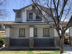 Photo of 1509 S 121st Drive, Avondale, AZ 85323 (MLS # 6099370)