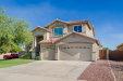 Photo of 6003 W Sack Drive, Glendale, AZ 85308 (MLS # 6099424)