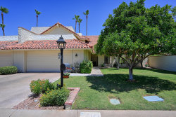 Photo of 7120 E Arlington Road, Paradise Valley, AZ 85253 (MLS # 6099842)