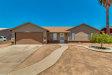 Photo of 514 E Elaine Street, Casa Grande, AZ 85122 (MLS # 6100166)