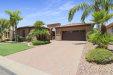 Photo of 3068 N 157th Drive, Goodyear, AZ 85395 (MLS # 6100469)
