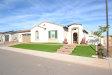 Photo of 2290 E Cherrywood Place, Chandler, AZ 85249 (MLS # 6100636)