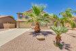 Photo of 4122 E Palm Beach Drive, Chandler, AZ 85249 (MLS # 6101176)