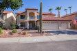 Photo of 11403 W Crimson Lane, Avondale, AZ 85392 (MLS # 6101198)