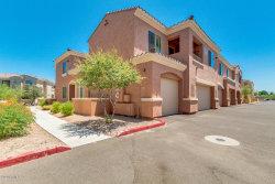 Photo of 900 S Canal Drive, Unit 220, Chandler, AZ 85225 (MLS # 6101439)