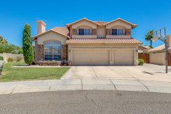 Photo of 7815 W Kerry Lane, Glendale, AZ 85308 (MLS # 6101633)