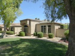 Photo of 18208 N 136th Avenue, Sun City West, AZ 85375 (MLS # 6101956)