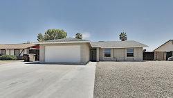 Photo of 7019 W Beryl Avenue, Peoria, AZ 85345 (MLS # 6102382)