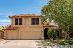 Photo of 2510 E Taxidea Way, Phoenix, AZ 85048 (MLS # 6102878)