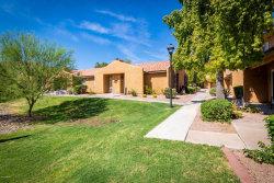 Photo of 3511 E Baseline Road, Unit 1244, Phoenix, AZ 85042 (MLS # 6103365)