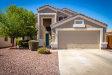 Photo of 11122 W Madeline Christian Avenue, Surprise, AZ 85378 (MLS # 6106715)