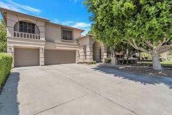 Photo of 8266 W Cielo Grande Avenue, Peoria, AZ 85383 (MLS # 6107613)