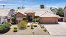 Photo of 4211 E Siesta Lane, Phoenix, AZ 85050 (MLS # 6107682)