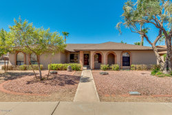 Photo of 7520 E Turquoise Avenue, Scottsdale, AZ 85258 (MLS # 6108267)