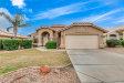 Photo of 12463 W Holly Street, Avondale, AZ 85392 (MLS # 6108441)