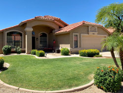 Photo of 1243 E Tremaine Avenue, Gilbert, AZ 85234 (MLS # 6109387)