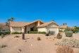 Photo of 9238 W Behrend Drive, Peoria, AZ 85382 (MLS # 6109806)