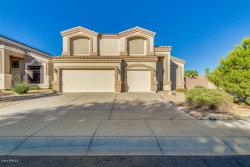 Photo of 14401 N 129th Avenue, El Mirage, AZ 85335 (MLS # 6110105)