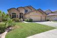 Photo of 699 W Carob Place, Chandler, AZ 85248 (MLS # 6110231)