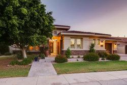 Photo of 2450 N 141st Lane, Goodyear, AZ 85395 (MLS # 6110842)