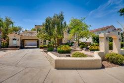 Photo of 7127 W Cielo Grande Avenue, Peoria, AZ 85383 (MLS # 6110927)
