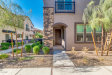 Photo of 2720 S Decatur Drive, Unit 102, Gilbert, AZ 85295 (MLS # 6111368)