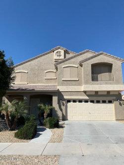 Photo of 366 S 166th Avenue, Goodyear, AZ 85338 (MLS # 6111528)
