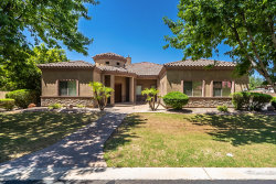 Photo of 2902 E Gary Way, Phoenix, AZ 85042 (MLS # 6111869)