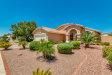 Photo of 12406 W Roanoke Avenue, Avondale, AZ 85392 (MLS # 6111872)