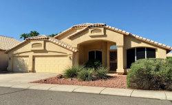 Photo of 7852 W Kristal Way, Glendale, AZ 85308 (MLS # 6112790)