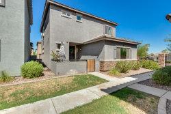 Photo of 1728 W Minton Street, Phoenix, AZ 85041 (MLS # 6113803)