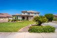 Photo of 870 E Desert Inn Drive, Chandler, AZ 85249 (MLS # 6113964)