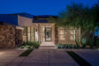 Photo of 7537 N Lakeside Lane, Paradise Valley, AZ 85253 (MLS # 6114084)