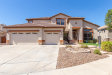 Photo of 6822 W Rowel Road, Peoria, AZ 85383 (MLS # 6114196)