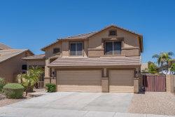 Photo of 7934 W Beaubien Drive, Peoria, AZ 85382 (MLS # 6114318)
