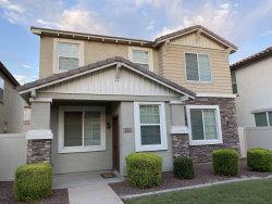 Photo of 832 S Henry Lane, Gilbert, AZ 85296 (MLS # 6114408)