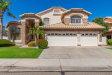 Photo of 7879 W Kerry Lane, Glendale, AZ 85308 (MLS # 6114501)