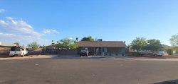 Photo of 8647 W Cheery Lynn Road, Phoenix, AZ 85037 (MLS # 6114718)