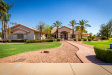 Photo of 6305 W Dailey Street, Glendale, AZ 85306 (MLS # 6114916)