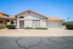 Photo of 4424 E Villa Theresa Drive, Phoenix, AZ 85032 (MLS # 6114947)