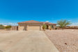 Photo of 8351 W Encanto Lane, Arizona City, AZ 85123 (MLS # 6115863)