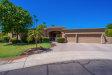 Photo of 7540 E Onyx Court, Scottsdale, AZ 85258 (MLS # 6116105)