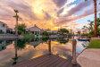 Photo of 735 W Desert Broom Drive, Chandler, AZ 85248 (MLS # 6116552)