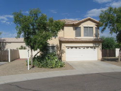 Photo of 5406 N 104th Drive, Glendale, AZ 85307 (MLS # 6117634)
