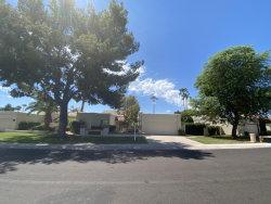 Photo of 8425 E San Candido Drive, Scottsdale, AZ 85258 (MLS # 6117841)