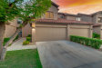 Photo of 1105 W Mango Drive, Gilbert, AZ 85233 (MLS # 6117896)