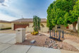 Photo of 1218 W Palo Verde Drive, Chandler, AZ 85224 (MLS # 6118967)